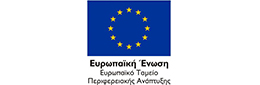 σήμα Ευρωπαϊκή Ένωση