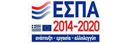 σήμα ΕΣΠΑ 2014-2020