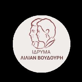 Σήμα Ιδρύματος Λίλιαν Βουδούρη