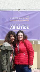Ημέρα Καριέρας για Άτομα με Αναπηρία 1